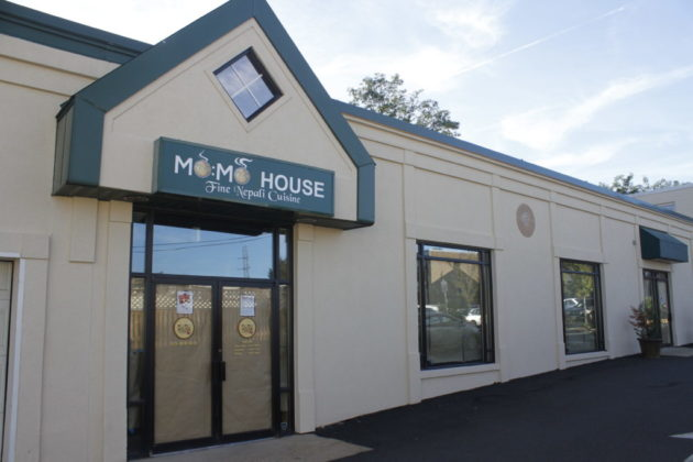 Momo House Nepalese Restaurant Coming To Vienna Tysons Reporter