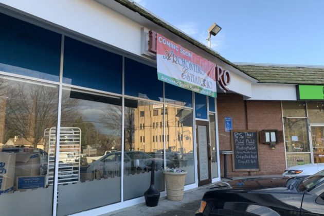 Opening For Greek Restaurant In Mclean Pushed Back To March